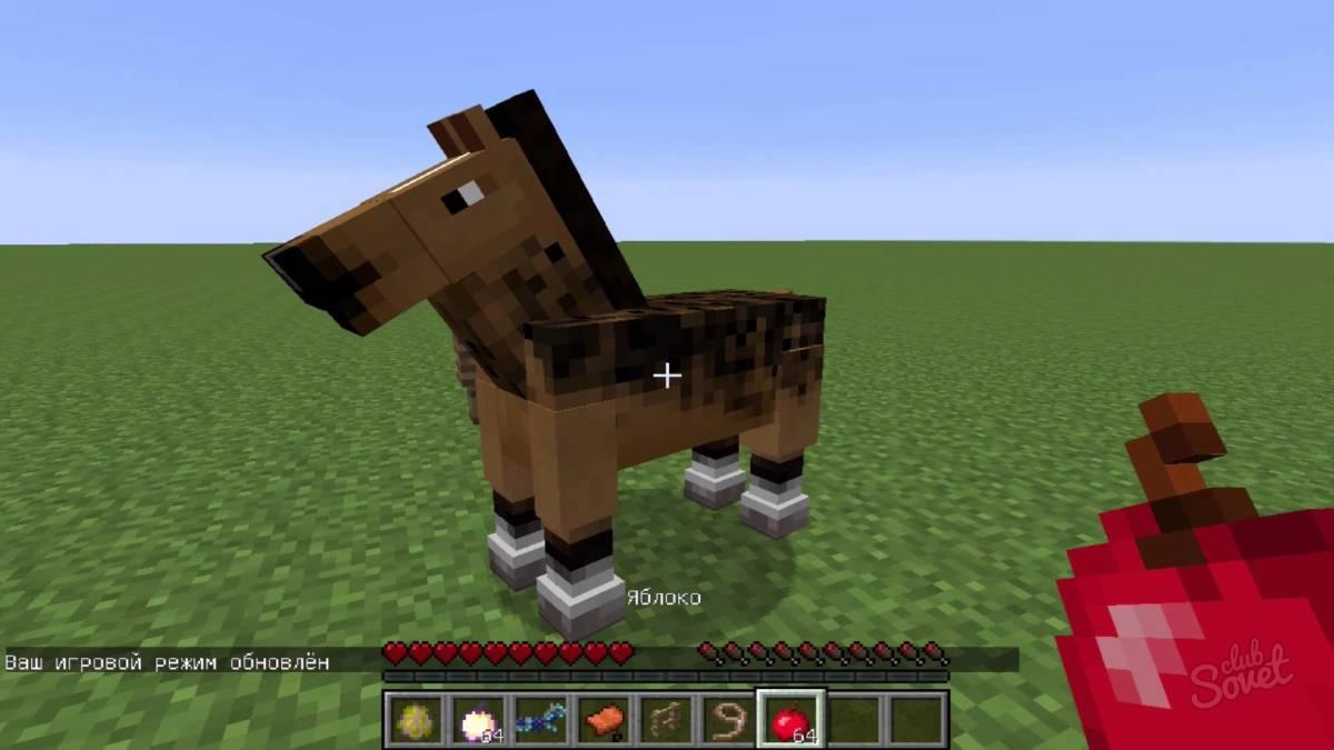 как пользоваться модом лошади в майнкрафт #2